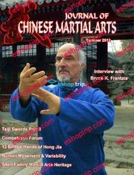 Bruce Kumar Frantzis Tai Chi Mastery Program