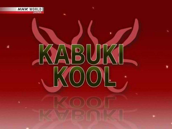 NHK Kabuki Kool Sugawara and the Secrets of Calligraphy 2017