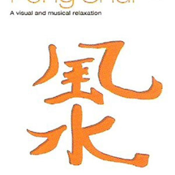 A Visual And Musical Relaxation The Healing Power Of Feng Shui