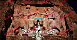 Zoroastrianism An Introduction