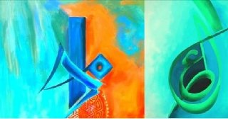 How to do Arabic calligraphy