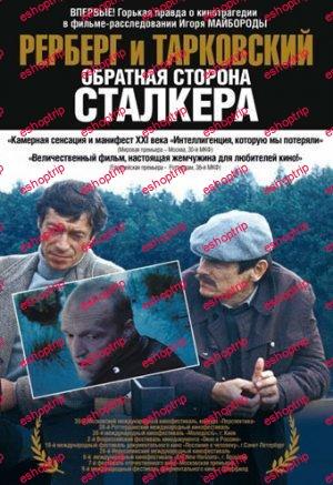 Rerberg and Tarkovsky Reverse Side of Stalker
