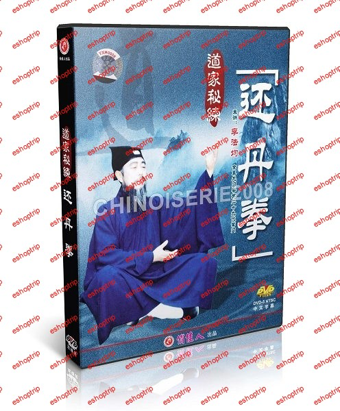 DW126 Taoist kungfu secret Huan Dan Quan by Li Fajun