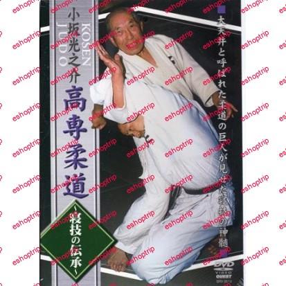 Kosaka Mitsunosuke Kosen Judo Newaza no Densho